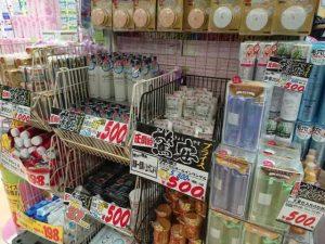 ドンキホーテのシャンプー売り場のイメージ